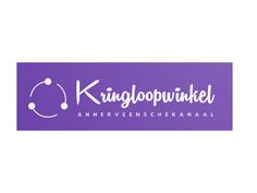 Kringloop Annerveenschekanaal