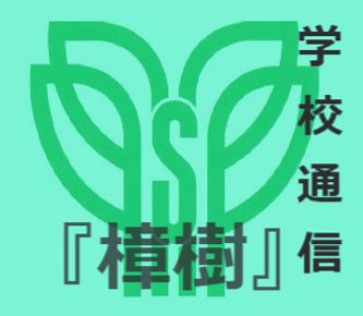 校章_edited.jpg