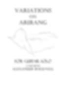 Original Composition: Variations on Arirang