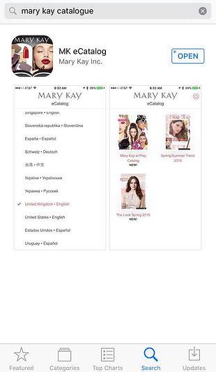 MK ecatalog app