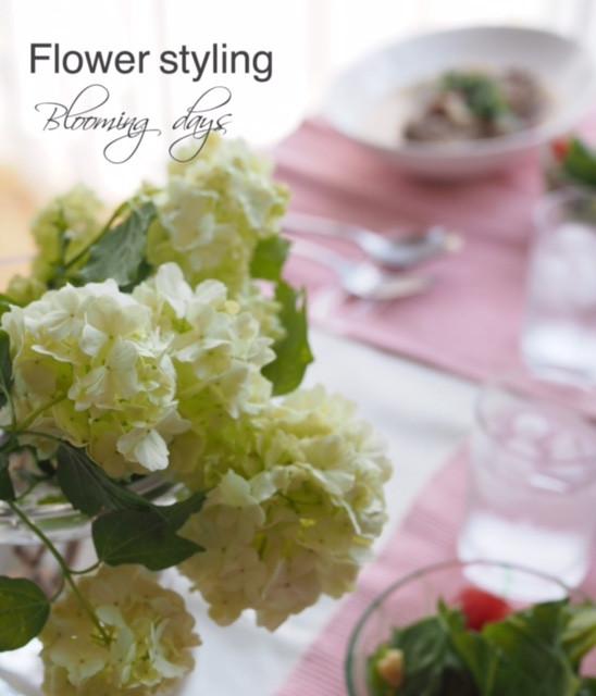 Flower styling 花のある暮し 大手毬