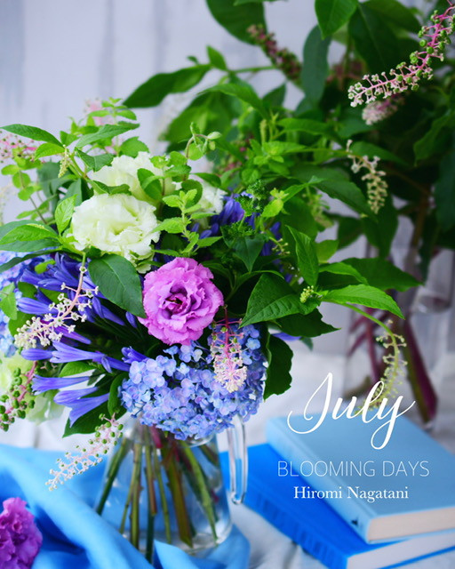 Flower styling  文月