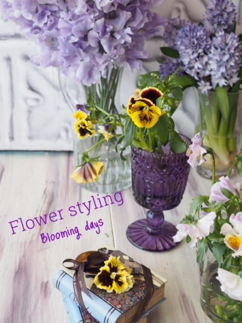 """Flower styling """"花のある暮らし""""パンジー"""
