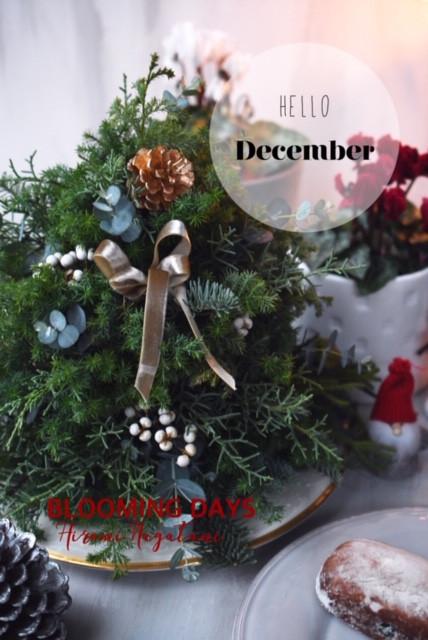 Flower styling クリスマス2018