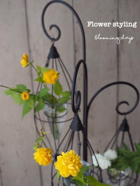 Flower styling 花のある暮し 山吹