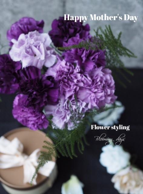 Flower styling 花のある暮し ムーン•ダスト