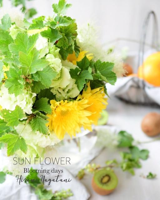 Flower styling 花のある暮らし レモンオーラ