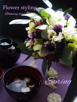 新春のアレンジメント