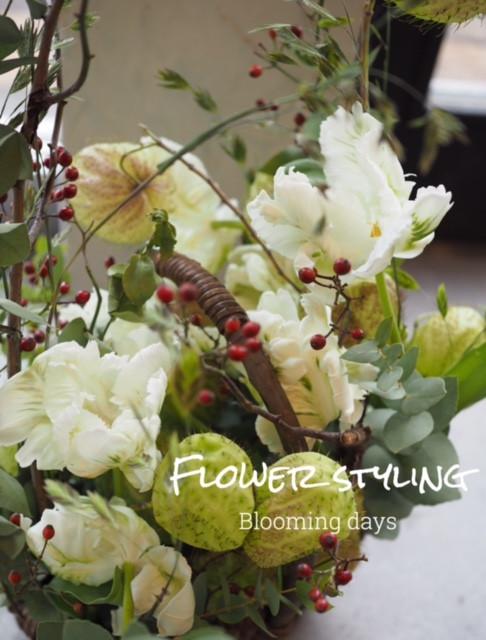 Flower Styling スプリンググリーン