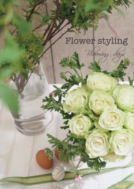 Flower styling 花のある暮し イースター 復活祭