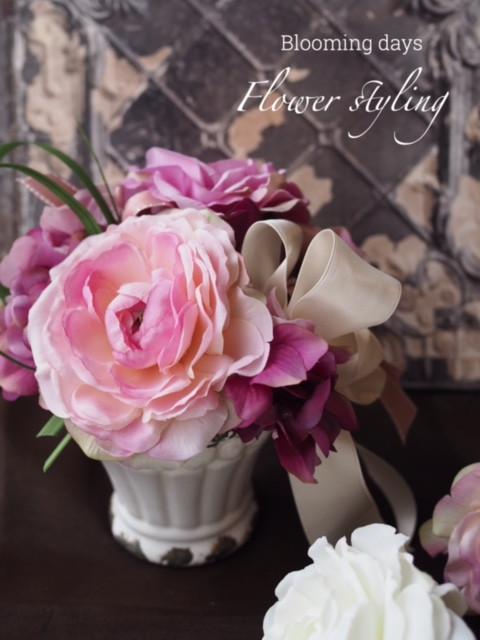 Flower styling  花のある暮し ラナンキュラスのアレンジメント