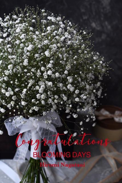 Flower styling かすみ草ラウンドブーケ