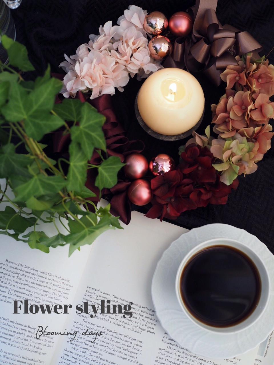 Flower styling 花のある暮し 白露