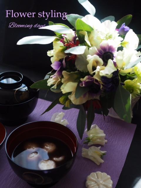 Flower styling  アネモネ