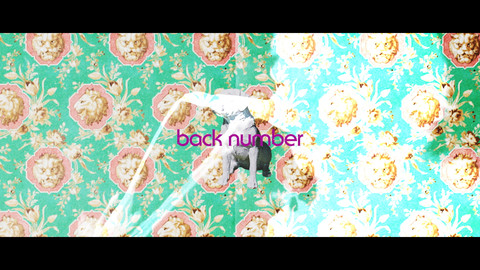 back number 「エメラルド」