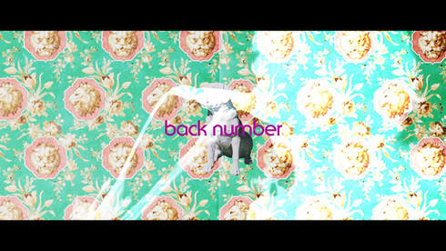 back number 「エメラルド」