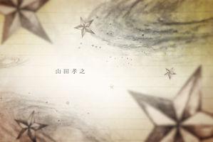 END_A0.jpg