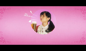 wakako36.jpg