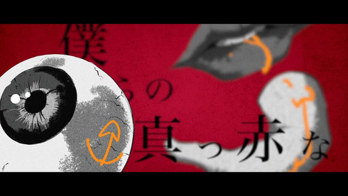 Amazarashi 『さよならごっこ』SPOT