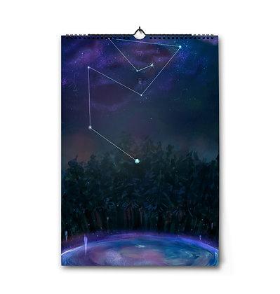 """Календарь от Марины Долговой 2021 г """"Хранители созвездий"""""""