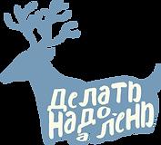 лого 2018.png