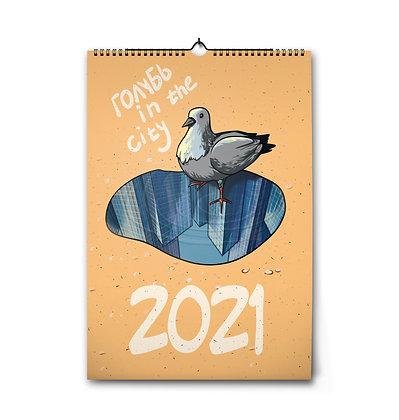 """Календарь от Анастасии Пельчер 2021 г """"Голубь в городе"""""""