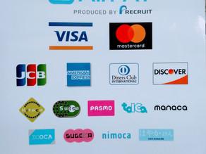 対象クレジット、電子マネーについて