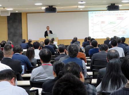 富士通株式会社 両立支援に対する取り組み