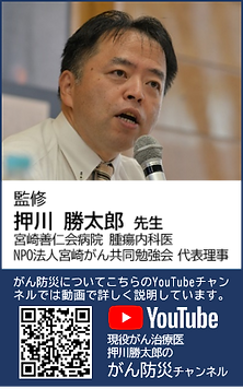 Dr.k.oshikawa.png