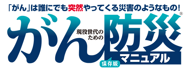 manual_logo.png