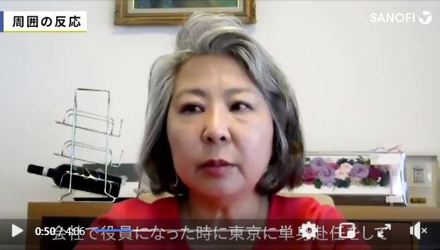 2020.9.18 石川邦子先生がサノフィサイトに登場