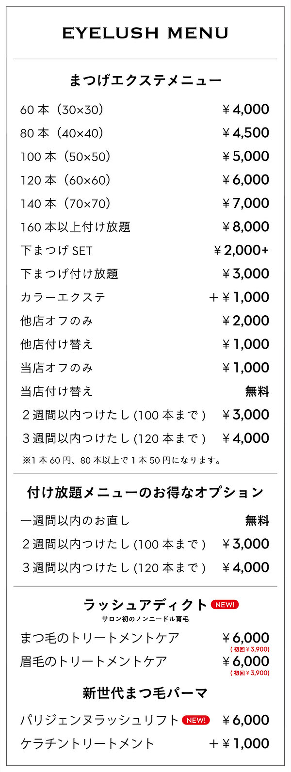 nail_2020-01-01.jpg
