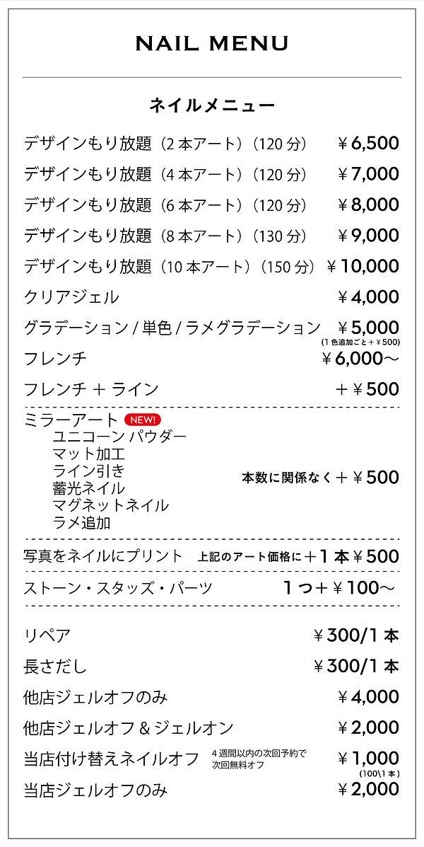店頭ポスター2020_ol-01.jpg