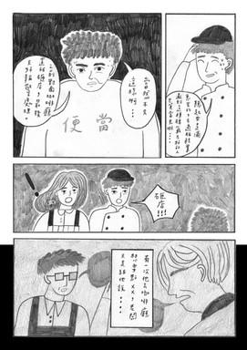 s_15.jpg