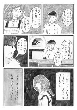 s_18.jpg
