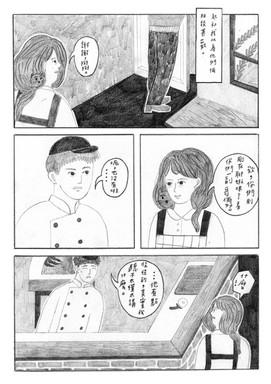 s_04.jpg
