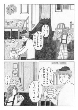 s_25.jpg