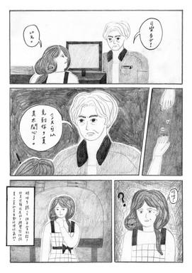 s_07.jpg