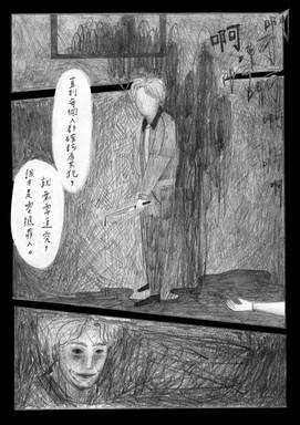 s_29.jpg