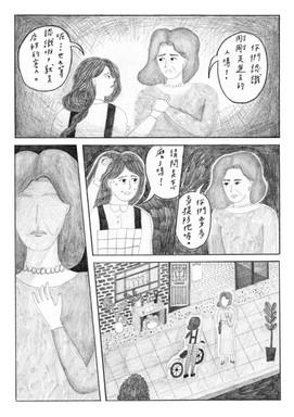 s_09.jpg