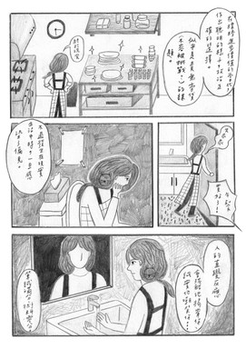 s_277.jpg