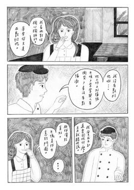 s_05.jpg