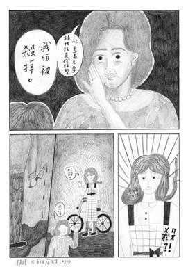 s_10.jpg