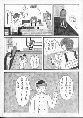 s_24.jpg