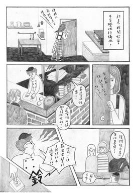 s_21.jpg