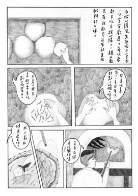 s_02.jpg