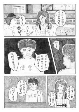 s_12.jpg