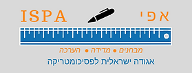 ispa_logo_2.PNG