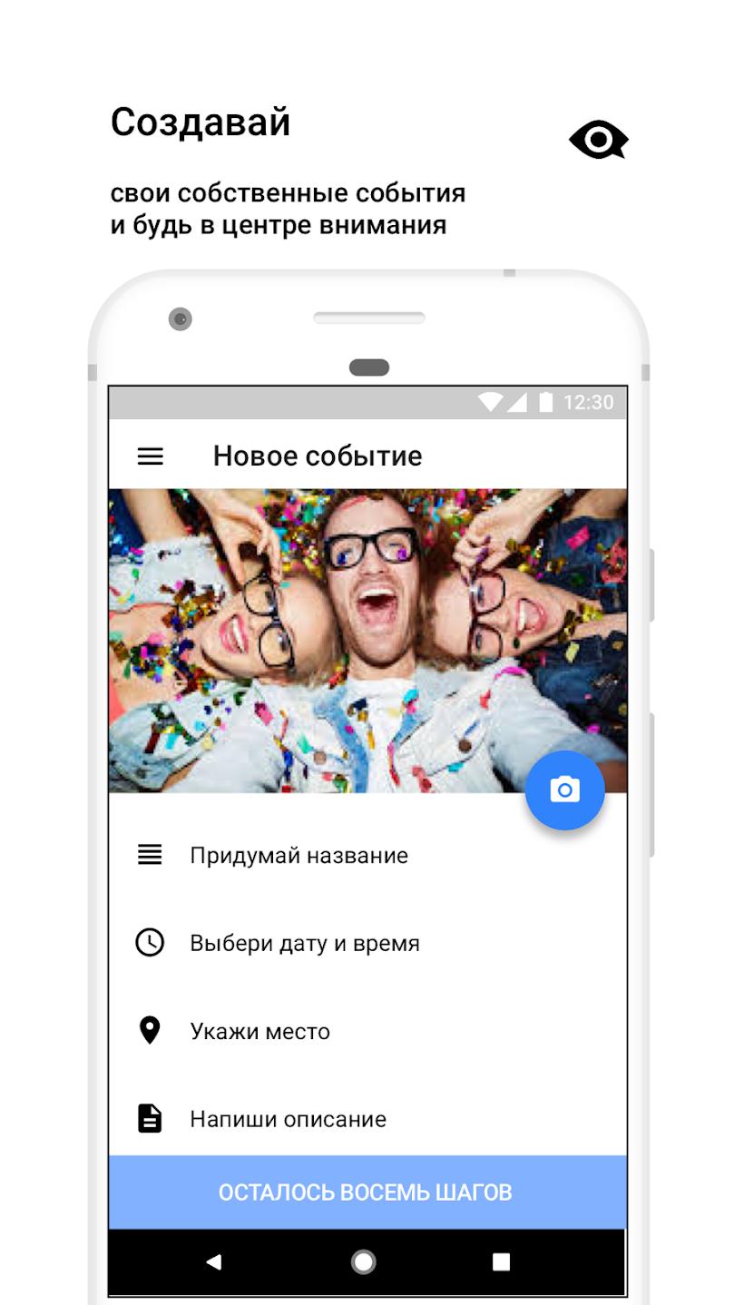 Русская локаль