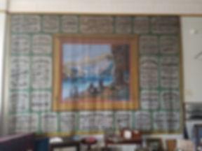 German Hall tapestry.jpg